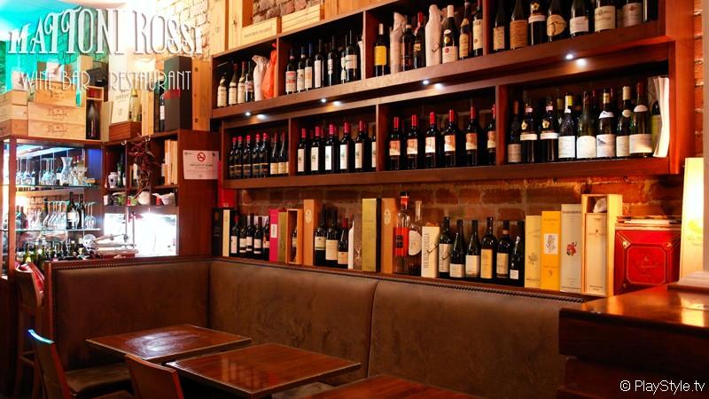 Mattoni rossi aperitivo wine bar e ristorante a genova for 788 food bar recoleta